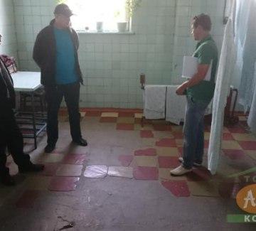 Иссык-Кульская ООБ Каракол фото 3