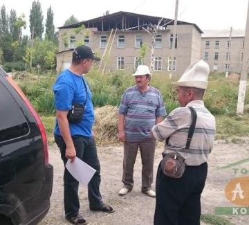 Каракульжинская ТБ фото 3