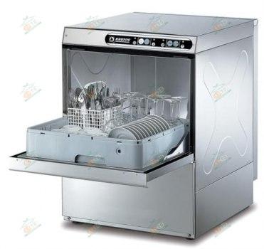 Посудомоечная машина с фронтальной загрузкой C 537