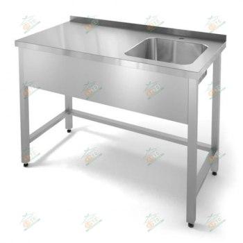 Ванна ВСМЦ-1/1200/700Н (со столом)