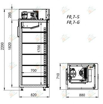 Шкаф холодильный АРКТО F0,7-S (краш)
