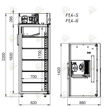 Шкаф холодильный АРКТО F1,4-G (нерж)